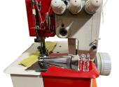Máquina de Costura Tipo Galoneira Sun Special Vermelha - SS 2600- 3Agulhas + Aparelho de Viés